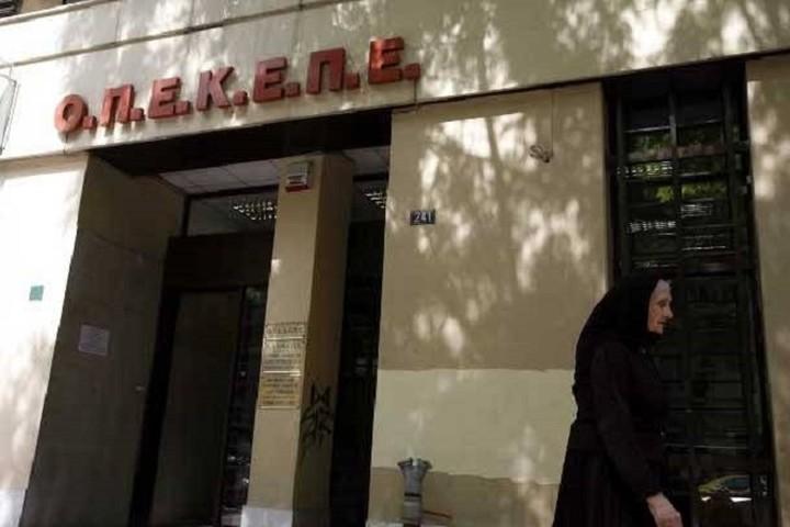 ΟΠΕΚΕΠΕ: Νέες πληρωμές για τους δικαιούχους