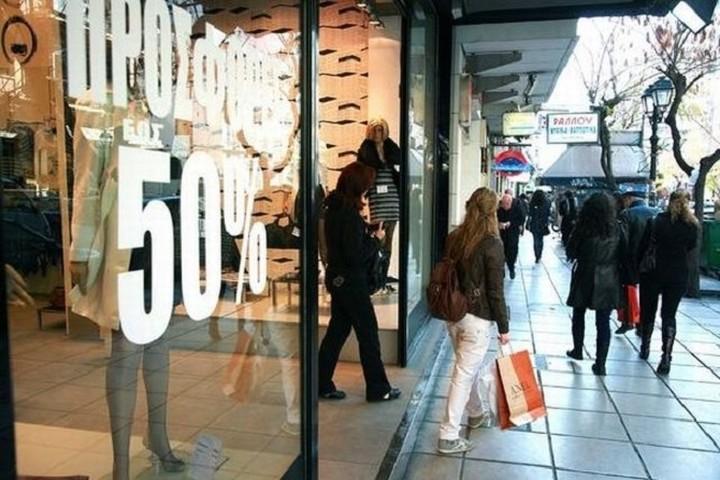 ΕΣΕΕ: Τι να προσέξουν οι έμποροι κατά την διάρκεια των χειμερινών εκπτώσεων