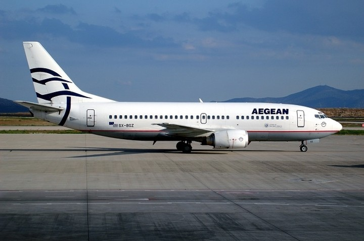 Aegean: Απευθείας πτήσεις από Λάρνακα σε Τελ Αβίβ και Κίεβο