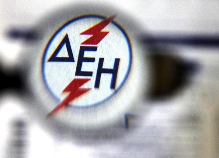 ΕΤΕπ: Δάνειο 150 εκατ. ευρώ στη ΔΕΗ με εγγύηση του Δημοσίου