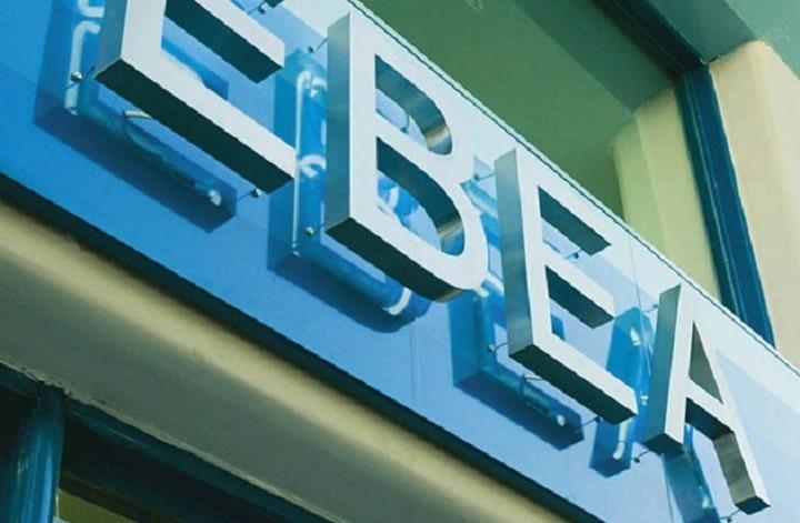 ΕΒΕΑ: Ανανέωση εγγραφής των επιχειρήσεων στο Μητρώο Εξαγωγέων