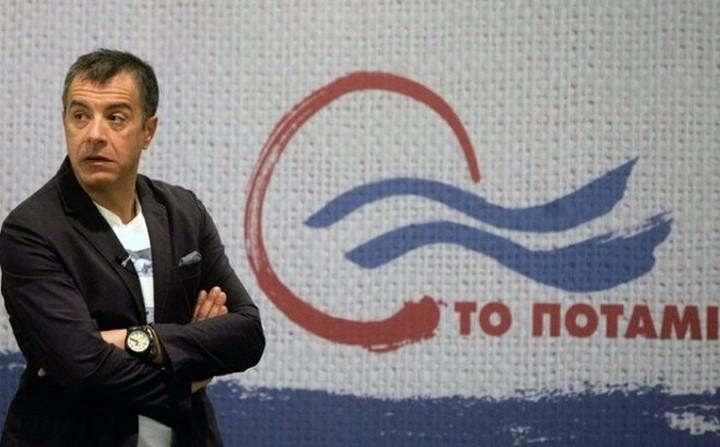 Ανακοίνωσε το ψηφοδέλτιό του το Ποτάμι