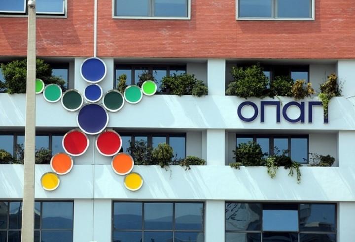Μοιράζει 73 εκατ. ευρώ στους μετόχους του ο ΟΠΑΠ