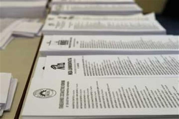 Ανακοινώθηκαν τα ψηφοδέλτια Επικρατείας από τα κόμματα