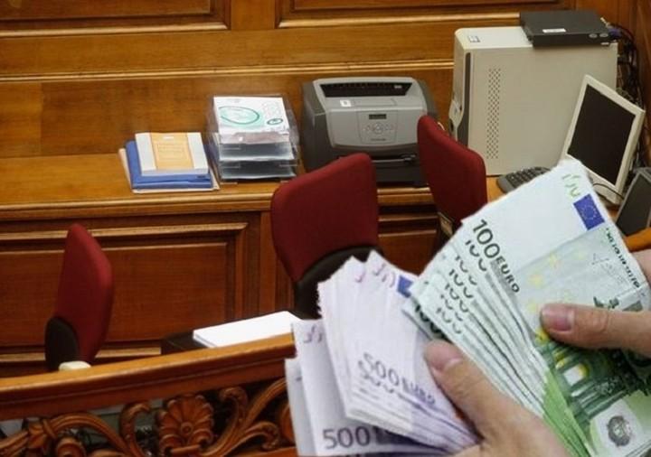 Το «κόλπο» των υπαλλήλων της βουλής για να μην ''κουρευτούν'' τα εφάπαξ τους