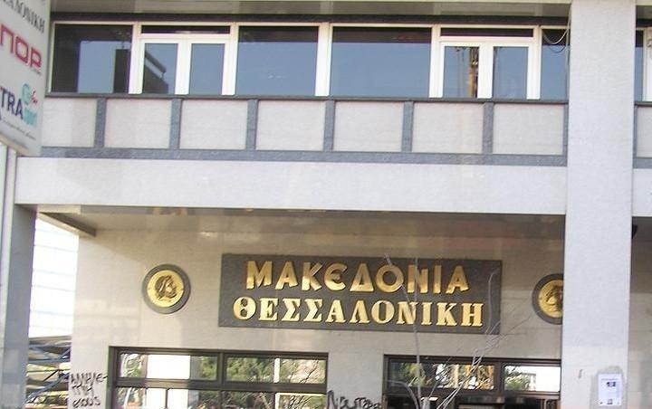 Επανέρχεται για το άρθρο 99 η εφημερίδα Μακεδονία - Όλο το παρασκήνιο