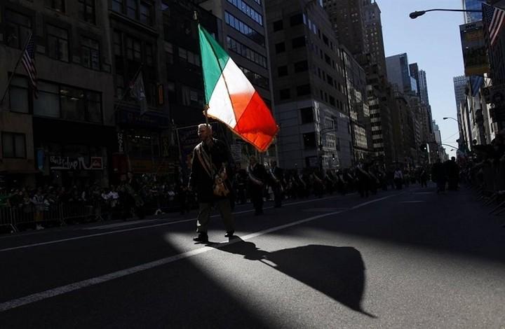 Η Ιρλανδία λέει «ναι» στην διάσκεψη για το ελληνικό χρέος