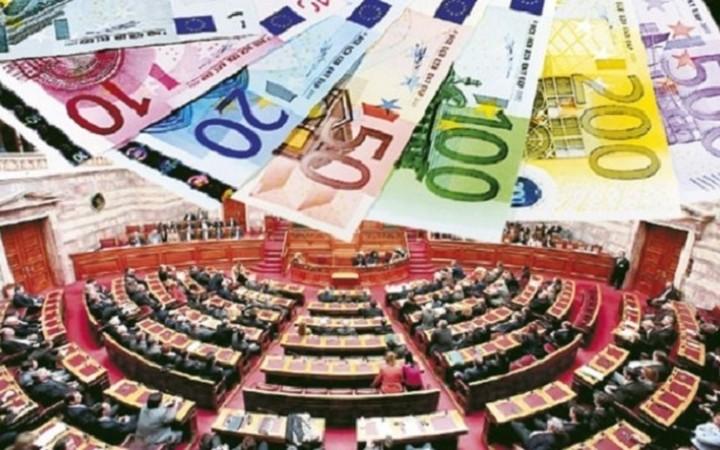 Βουλευτικές Εκλογές 2015: Πώς κατανέμεται η εκλογική χρηματοδότηση στα κόμματα