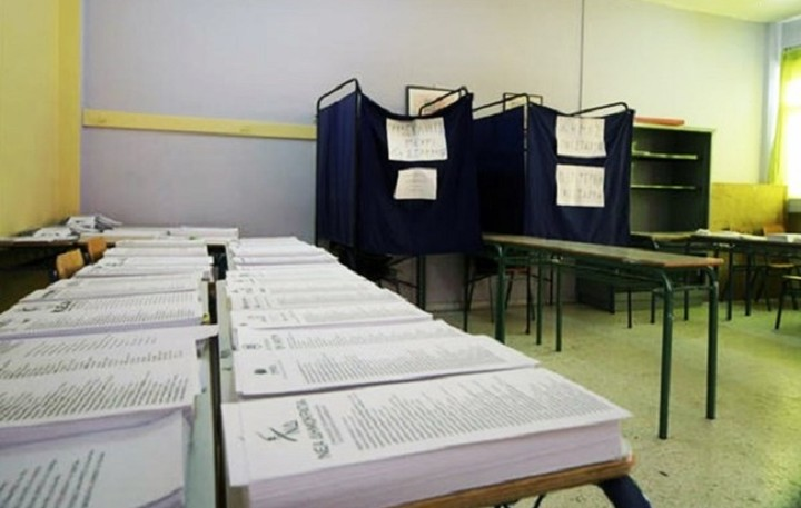 Ποιοι ψηφοφόροι μπορούν να απέχουν απο τις εκλογές