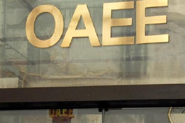 OAEE: Οδηγίες για την εξυπηρέτηση των ασφαλισμένων