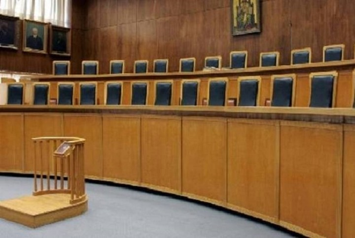 Άρειος Πάγος: Τα αποτελέσματα της κλήρωσης των δικαστικών αντιπροσώπων