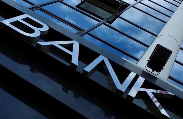 Ψυχραιμία συνιστούν στους δανειολήπτες ελβετικού φράγκου τα τραπεζικά στελέχη