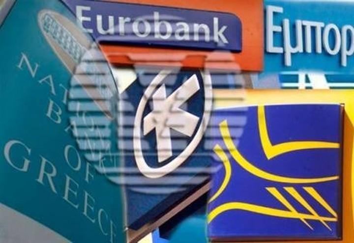 Στεγνώνουν από ρευστότητα και προσφεύγουν στον ELA δύο ελληνικές τράπεζες