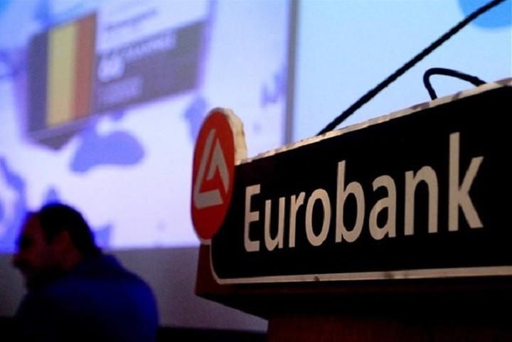 Νοικοκυριά και επιχειρήσεις σε «κατάσταση αναμονής» εκτιμούν αναλυτές της Eurobank