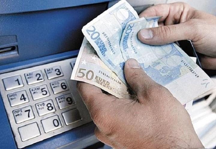 Νέοι φόροι στις τραπεζικές συναλλαγές και στα τυχερά παιχνίδια