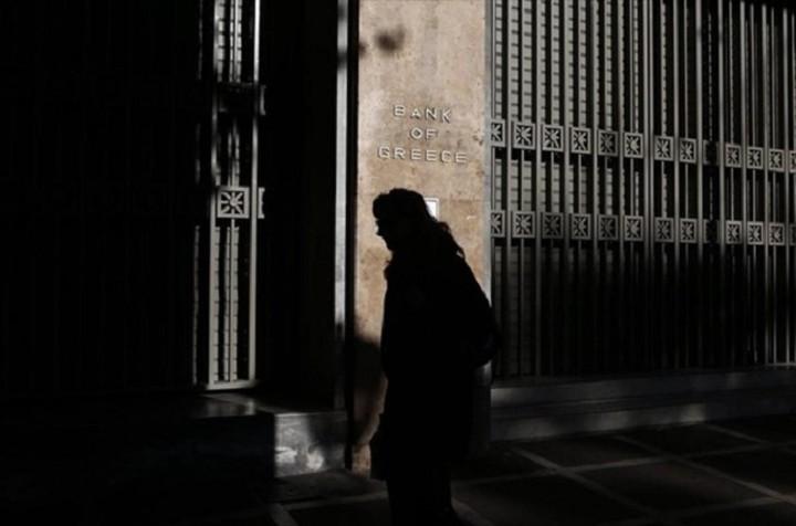 ΤτΕ: Αυξημένο το έλλειμμα τρεχουσών συναλλαγών το Νοέμβριο