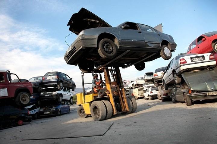Ποιες οι προϋποθέσεις και τα οφέλη της απόσυρσης αυτοκινήτου