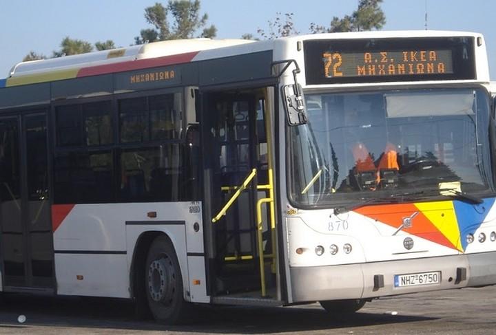 Θεσσαλονίκη: Δωρεάν κάρτες απεριορίστων διαδρομών σε ανέργους από τον ΟΑΣΘ