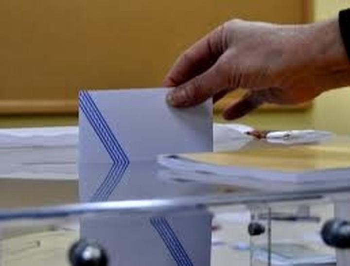 Πού θα ψηφίσουν οι ετεροδημότες σε Αθήνα και Πειραιά