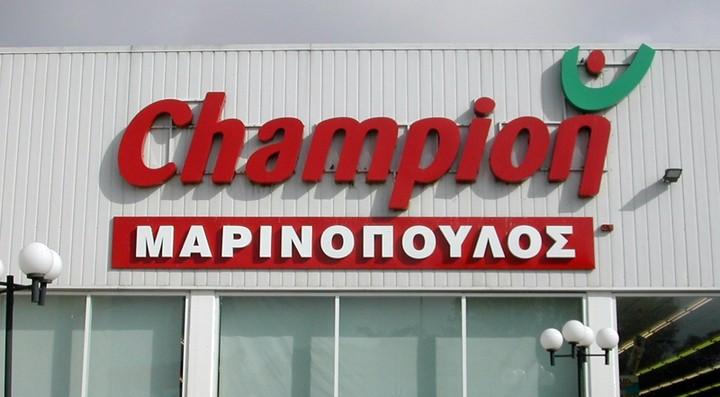 """Η Μαρινόπουλος """"βλέπει"""" επαρχία - Στο επίκεντρο η αγορά του bake off"""