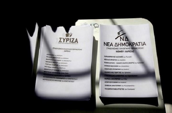 Δημοσκόπηση-έκπληξη της GPO: Κλειδώνει την νίκη ο ΣΥΡΙΖΑ - Προς οκτακομματική Βουλή