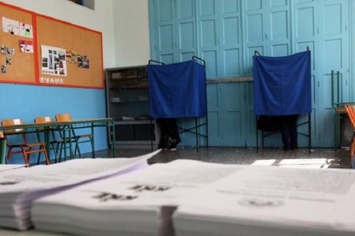 Οδηγίες προς τους ψηφοφόρους – Όλα όσα θέλετε να ξέρετε για τις εκλογές