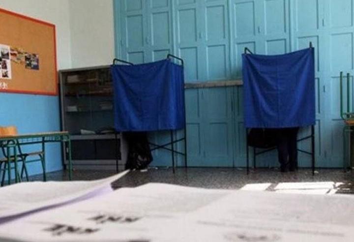Βloomberg: Το τέλος της λιτότητας ψηφίζουν οι Έλληνες