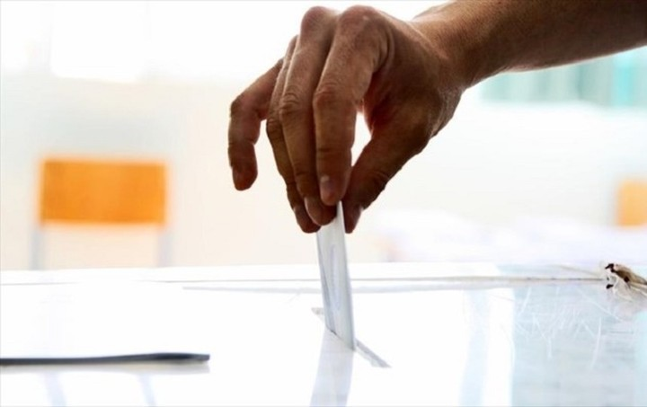 Τα επίσημα αποτελέσματα στο 86% της Επικράτειας