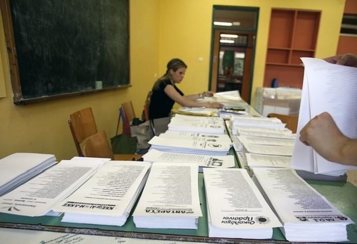 Στο 36,13% η αποχή στις εκλογές