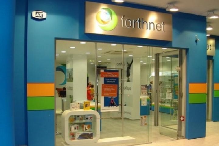 Ξεκινάει η μάχη για την απόκτηση της FORTHnet - Οι προτάσεις για την εξαγορά