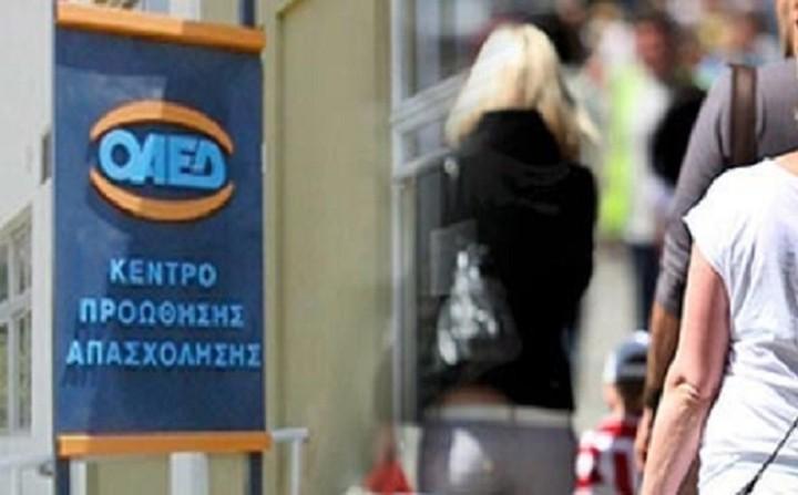 Ξεκινάει η διαδικασία υποβολής αιτήσεων για προσλήψεις προστατευόμενων στο Δημόσιο