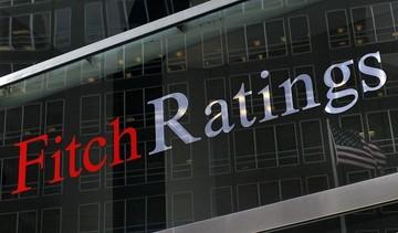 Fitch: Υπάρχει ακόμα πιθανότητα συμφωνίας, αλλά οι κίνδυνοι είναι μεγάλοι