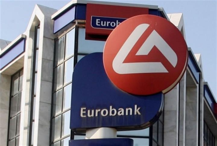 Αλλάζει η διοίκηση της Eurobank  - Ποιοι αναλαμβάνουν