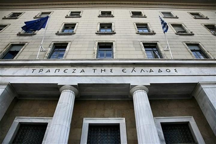 Στις 12 Φεβρουαρίου λήγει η προθεσμία για τις προσλήψεις στην Τράπεζα Ελλάδος