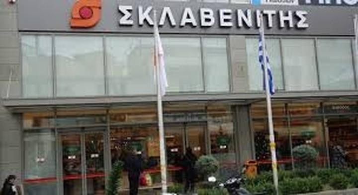 Έκλεισε το νέο big deal του Σκλαβενίτη - τι αγοράζει με 60 εκατ. ευρώ