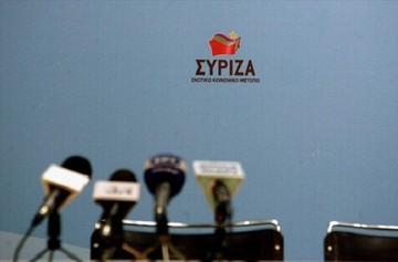 Πού θα βρει τα λεφτά η κυβέρνηση ΣΥΡΙΖΑ;