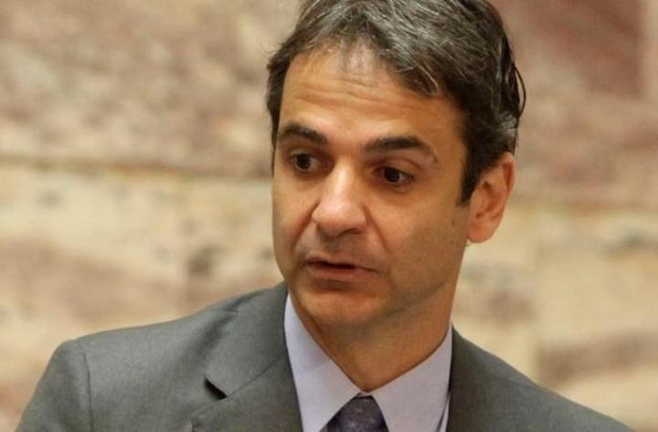 Κυρ. Μητσοτάκης: «Εάν τα είχαμε κάνει όλα σωστά, δεν θα είχαμε χάσει τις εκλογές»
