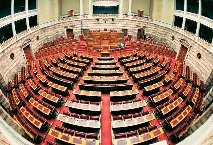 Ολοκληρώθηκε η ορκωμοσία της νέας Βουλής