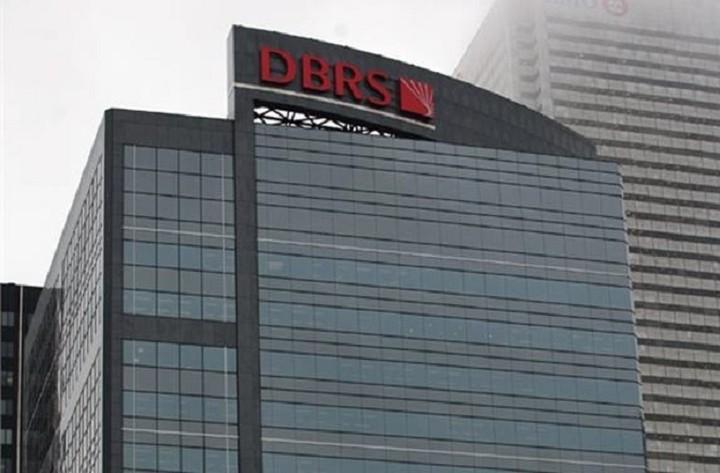 """Οίκος DBRS: Υπό αναθεώρηση η αξιολόγηση """"B"""" της Ελλάδας"""