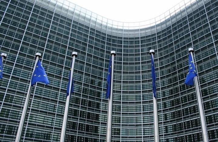 Το Eurogroup αναμένει κοστολογημένο πρόγραμμα από την Ελλάδα