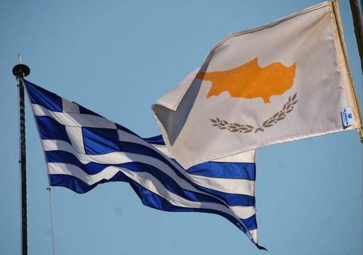 Η Λευκωσία στηρίζει την Ελλάδα στο Eurogroup