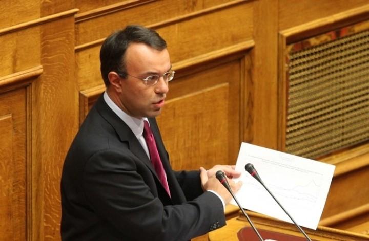 Χρ. Σταϊκούρας: Ακραία και αντιφατική η πολιτική της νέας κυβέρνησης