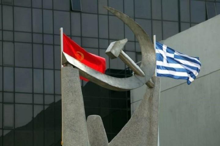 Επίθεση ΚΚΕ: Η κυβέρνηση «παίζει» με τις λέξεις