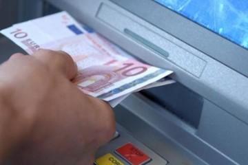 Ο διαγωνισμός μέσω facebook που μοιράζει 100 ευρώ μετρητά