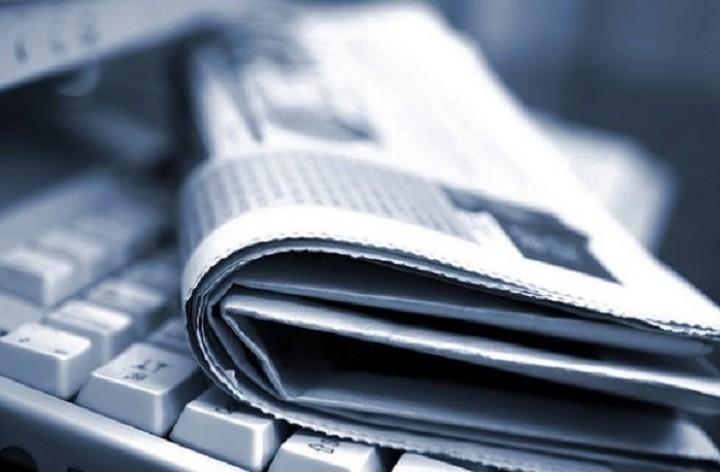 Πώς «βλέπουν» τα διεθνή ΜΜΕ τις διαπραγματεύσεις της Ελλάδας με τους Ευρωπαίους