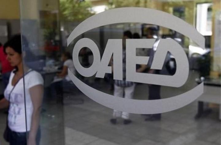 ΟΑΕΔ: 10.000 επιδοτούμενες θέσεις εργασίας σε επιχειρήσεις της Αθήνας