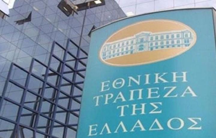 Η Εθνική Τράπεζα γυρίζει σελίδα
