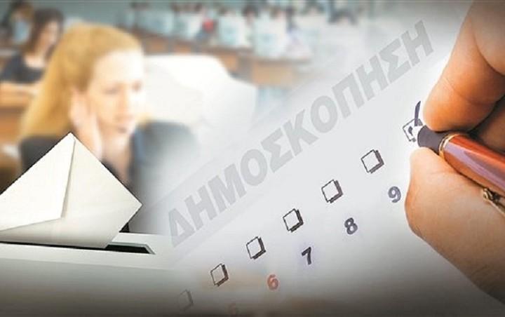 Νέα δημοσκόπηση: Οκτώ στους δέκα αξιολογούν θετικά τους χειρισμούς της κυβέρνησης