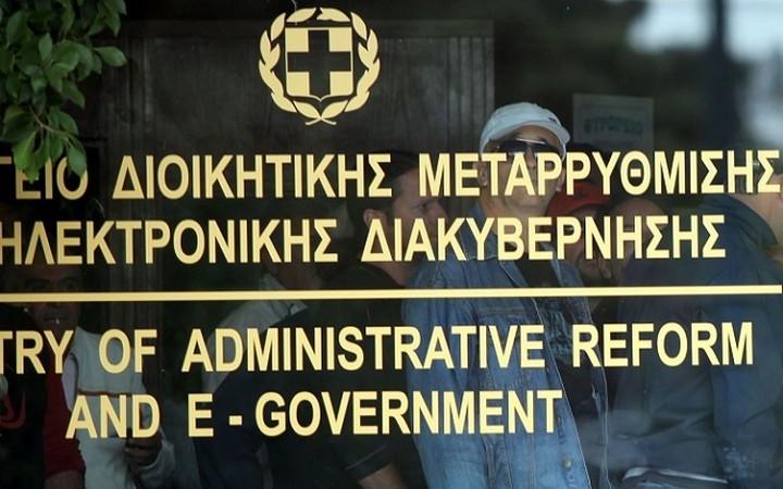 Καταργείται ο θεσμός της πολιτικής επιστράτευσης