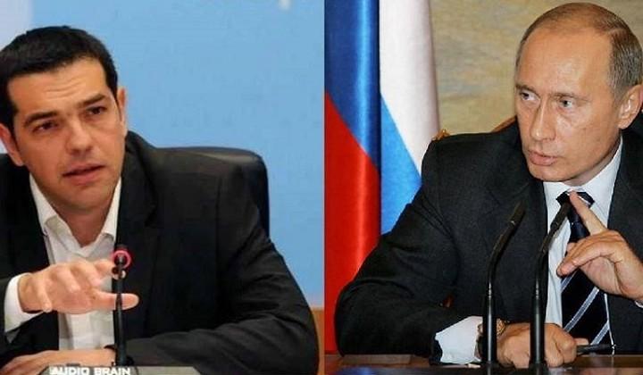 Bild: Ο Πούτιν ή ο Τσίπρας είναι πιο επικίνδυνος για μας;